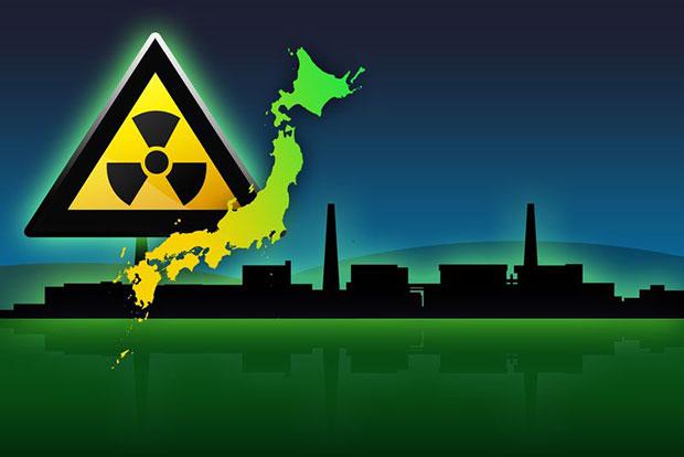 BIG-Fukushima